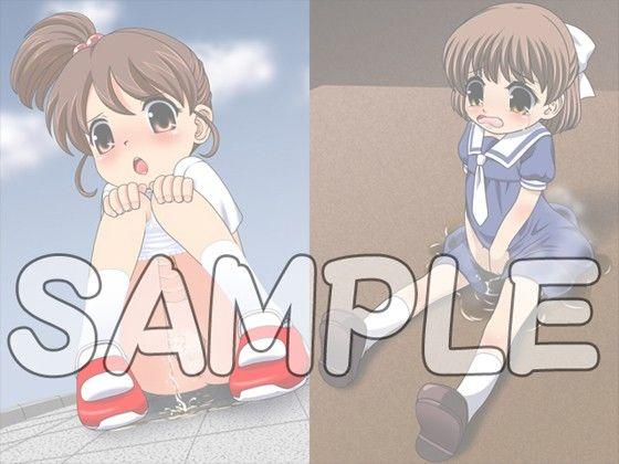 DMM【オモシューA2】