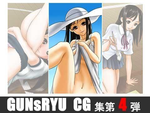 CG集第4弾
