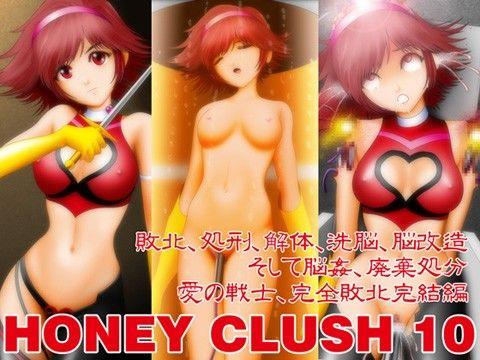 HONEY CLUSH 10