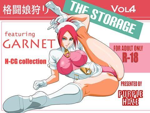格闘娘狩り Vol.4 ガーネット THE STORAGE