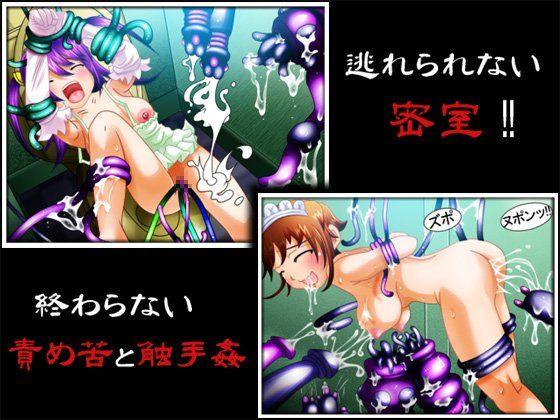 同人animeエロ画像 学園の怪奇談『トイレの触子さん』~女学生触手淫辱~ - 同人ダウンロード - DMM.R18