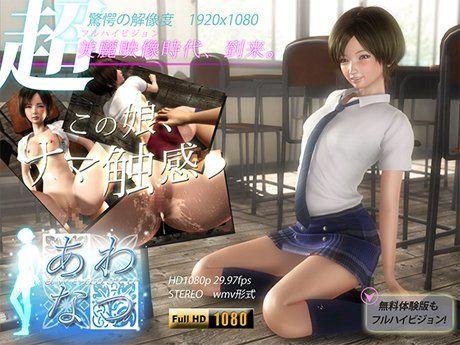 http://pics.dmm.co.jp/digital/cg/d_030072/d_030072pr.jpg