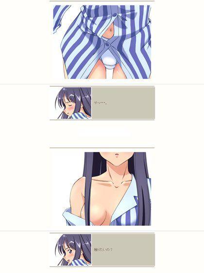 同人animeエロ画像 F-ismVol.2 - 同人ダウンロード - DMM.R18