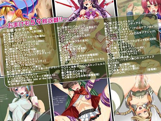 同人animeエロ画像[d_030187]003