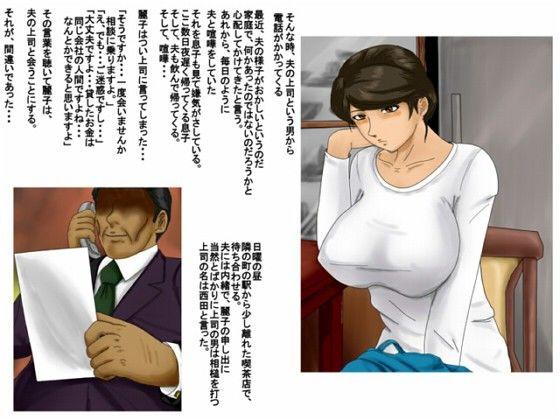 エントリー なんか腹立つ!【麗子編】 - 同人ダウンロード - DMM.R18 のイメージ