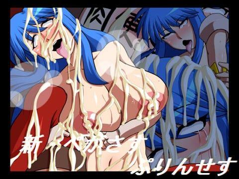エントリー 新ぺがさすぷりんせす~天馬の肉便姫DS~ - 同人ダウンロード - DMM.R18 のイメージ