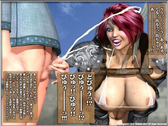 エントリー 超ドSで爆乳でエロビキニアーマーの女戦士に恥ずかしいほどイジめられたいだろ? - 同人ダウンロード - DMM.R18 のイメージ