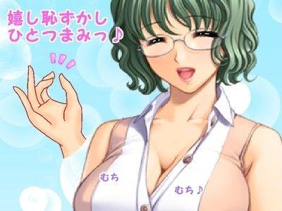 エントリー いや~ん☆うちの子より小さい♪ - 同人ダウンロード - DMM.R18 のイメージ