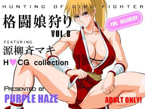 ツンデレな和服の女の膣内射精中出し筋肉の同人エロ漫画!!