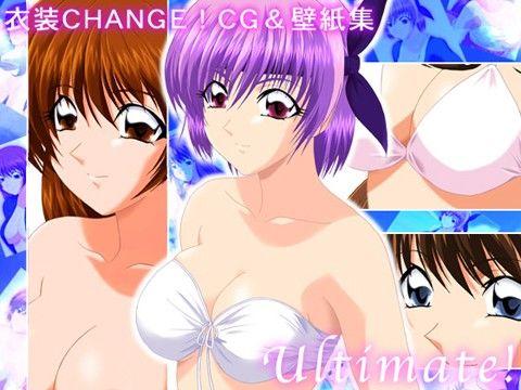 【DOA 同人】衣装CANGE!CG&壁紙集Ultimate!