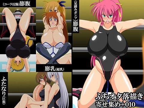 【リリカル 拘束】巨乳で超乳で水着の魔法少女の、リリカルの拘束凌辱辱めの同人エロ漫画!!