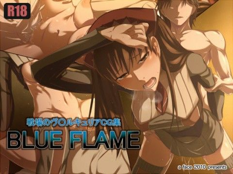 BLUE FLAME,a face,戦場のヴァルキュリア,寝取られ,エロ画像