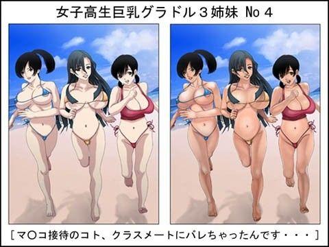 【GANTZ同人】CG集 女子○生巨乳グラドル3姉妹 4 [マンコ接待のコト、クラスメートにバ...