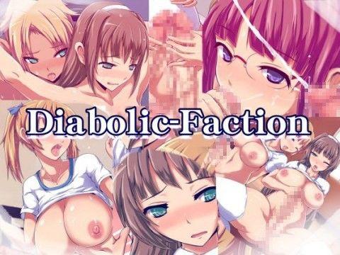 Diabolic-Faction
