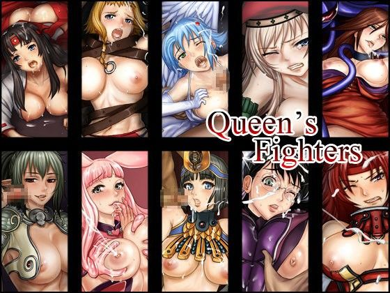 Queen's Fighters