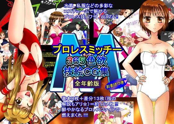 【変身ヒロイン】「聖戦姫ヴァルキュア・シスターズDL版」catwalk/NERO