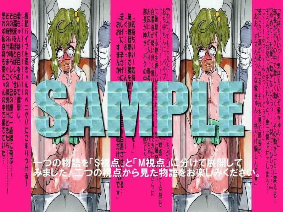 【オリジナル同人】RTKBOOK EXTRA「それいけマン研倶楽部!~ボクが男の娘肉奴隷に調教...