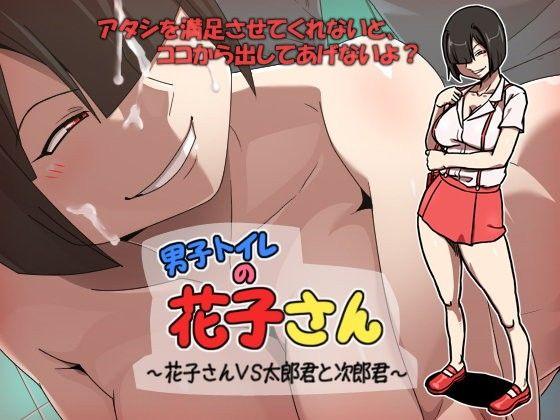 「リアル女体VSアキバ君(91)」(紫色雁行)