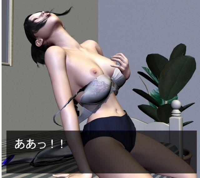 [その他フェチ]「HIGHLEG076 ハイレグ」(美咲)