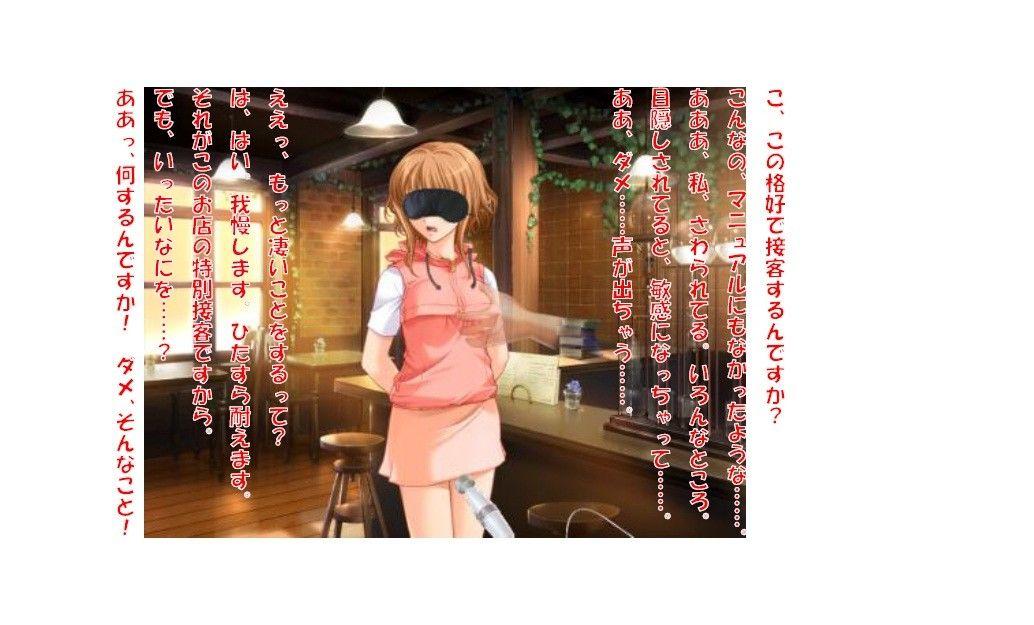 【オリジナル同人】ドM嬢 4コマ劇場 1ダース分
