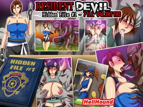 【バイオハザード 同人】ResidentDevil[HiddenFile#1-71LLV4L3NT1N3]