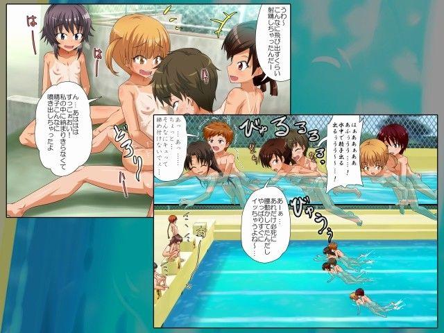 全裸で水泳授業しちゃいました!!