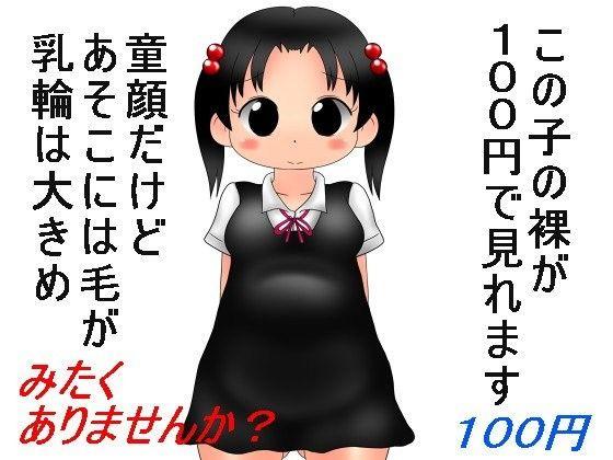 「おしかけフィアンセ (9)」(松波留美)