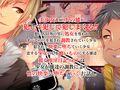J○少女援○堕淫日記/#01田中磨里