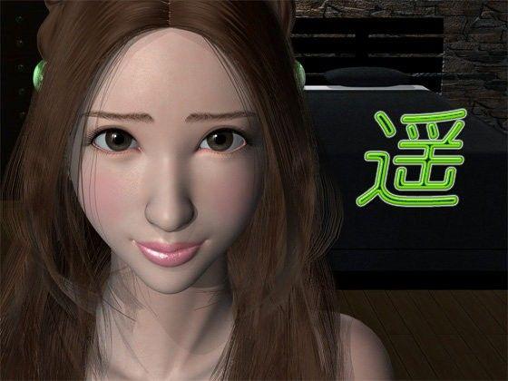 ダウンロード: 遥 3D 動画・アニメ 処女 恋愛 巨乳