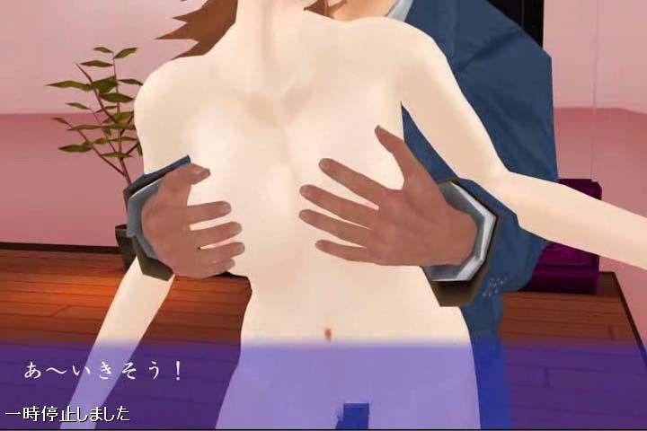 「リアル女体VSアキバ君(90)」(紫色雁行)