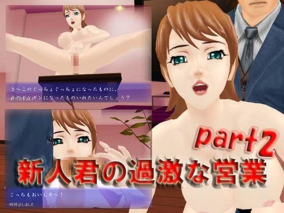 【痴女 訪問】痴女の訪問フェラ過激クンニ誘惑の同人エロ漫画!!