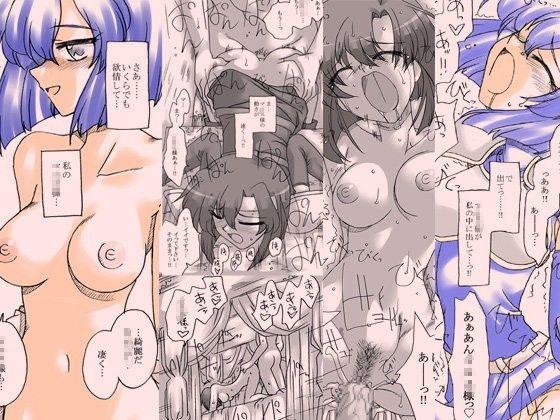 【ファイアーエムブレム同人】王子と女騎士