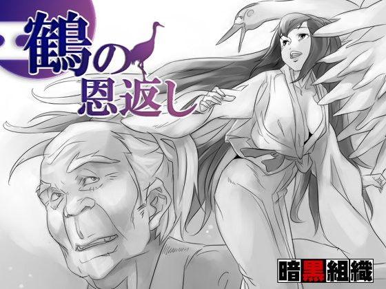 妖艶な獣系の女のオナニー強姦フェラの同人エロ漫画!!