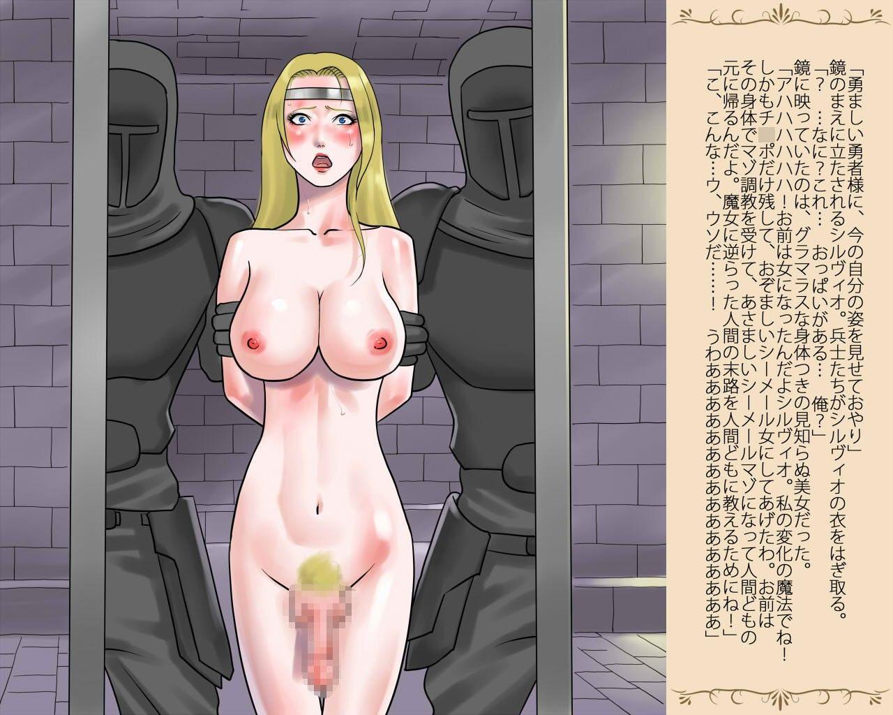 女体化された勇者様・恥辱の変態射精奴隷