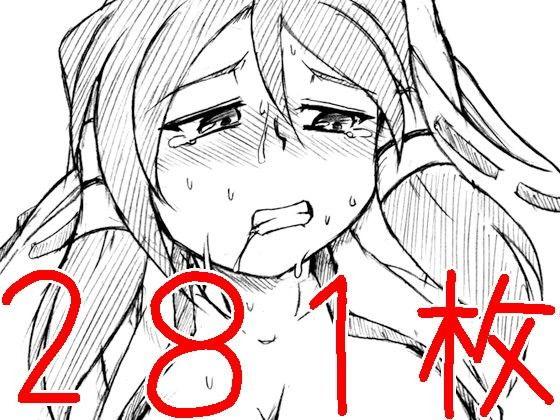 【漫画 / アニメ同人】画紋工房BlogCGまとめvol.11