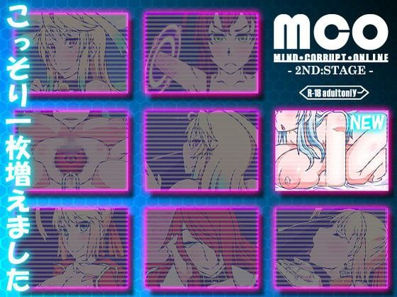 【オリジナル同人】MCO 2ND STAGE