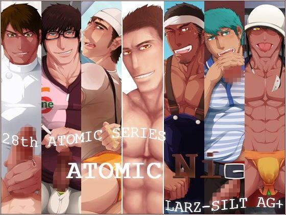 【オリジナル同人】ATOMIC Ni