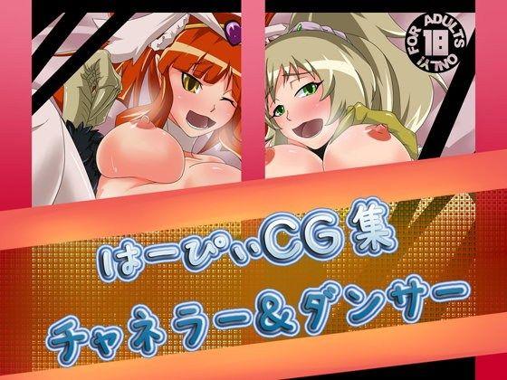 厳選!柊柚子のエロ画像まとめ3(遊戯王ARC-V/アークファイブ)