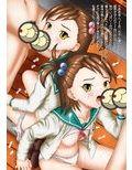 ENDLESS SESIRE 01 XENOGLOSSIA_同人ゲーム・CG_サンプル画像03