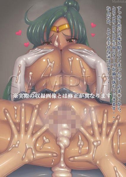 鬼ネバネバ精液シャワー