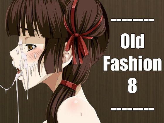 【ダイの大冒険同人】OldFashion:8