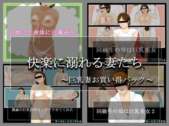 【オリジナル同人】過去作品お買い得パック No.07