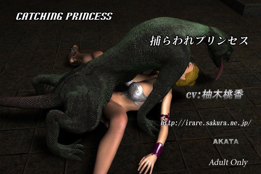 tek067 Princess Peach 三上悠亜