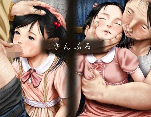 [同人]「痴態画集-ひなどり-3」(深山燕石)