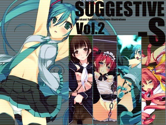 SUGGESTIVE-S vol.2