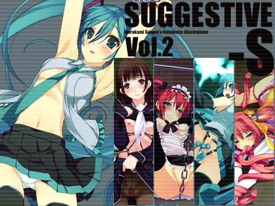【エスカレイヤー同人】SUGGESTIVE-S vol.2