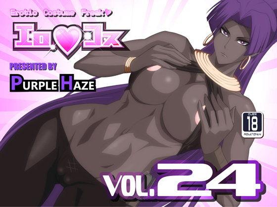 エロコス Vol.24