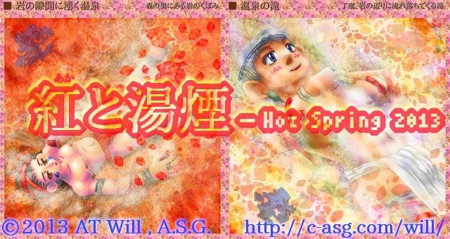 d_064020jp-001.jpgの写真