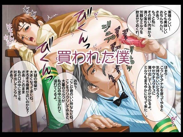 【半額対象】「ママー★きゃんぷ ぷらす」TRYSET