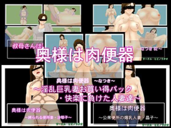 【オリジナル同人】過去作品お買い得パック No.08